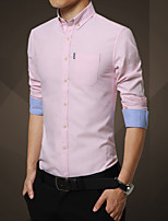 In the autumn of 2015 new long shirt DP business casual men's shirt male color