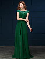 Formal Evening Dress - Clover A-line Scoop Sweep/Brush Train Chiffon