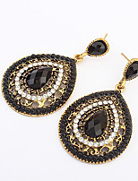 European Style Fashion Teardrop-shaped Earrings
