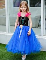 A-line Ankle-length Flower Girl Dress - Tulle / Polyester Sleeveless