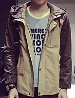 DMI™ Men's Hoodie Contrast Color Casual Jacket(More Colors)