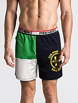 Men's casual pants Beach pants Individual character color matching shorts