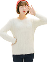 Women's Solid White / Gray Pullover , Sexy Long Sleeve