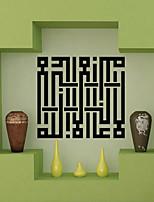 Islam Wall Stickers Muslim Bedroom Mosque Mural Art Vinyl Decals God Allah