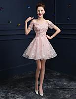 Fiesta formal Vestido - Rosa Caramelo Corte en A Hasta la Rodilla - Hombros al Aire Encaje