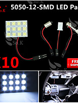 10X  White 5050 LED 12 SMD Panel Map Dome Interior Light+ Festoon T10 BA9S Adapter