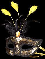 #carnival acc # 18 * 25cm Farbe zwei Federkrone Hühnerhalbgesichtsmaske