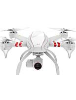 [pré-vente] version standard de frelon 12CH 3 axes 5.8g / drones noir et blanc (sans caméra)