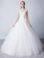 웨딩 드레스 - 아이보리(색상은 모니터에 따라 다를 수 있음) 볼 가운 바닥 길이 보석 튤