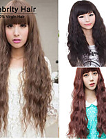 High Quality Brown,Burgundy and Black Wig Fashion Style High Temperature Wire Long Kinky Straight Hair Wig