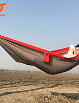 SWIFT Outdoor® Double Person Lightweight Imported 210T Lightweight Parachute Nylon Hammock