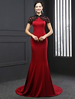 Formal Evening Dress - Ruby Trumpet/Mermaid High Neck Chapel Train Satin