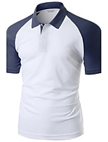 Men's Short Sleeve T-Shirt , Polyester Casual Pure