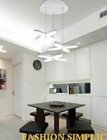 30W Modern/Contemporary LED Pendant Lights Living Room / Bedroom / Dining Room / Kitchen