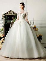 Ball Gown Wedding Dress - Ivory Court Train High Neck Tulle