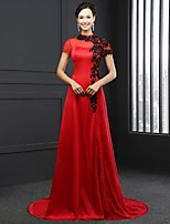 Formal Evening Dress - Ruby A-line High Neck Chapel Train Satin
