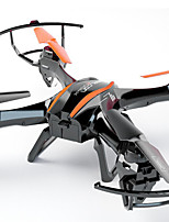 Udi R/C Model aircraft Drone 6 axis 4CH 2.4G RC Quadcopter / 360°Rolling / Control the Camera / Access Real-Time Footage