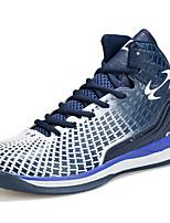 Zapatos Baloncesto Sintético Azul / Blanco / Gris Mujer