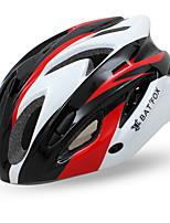 Casque Vélo ( Vert / Rouge / Rose dragée / Bleu / Violet / Orange , EPS )-de Femme / Homme / Unisexe -Cyclisme / Cyclisme en Montagne /