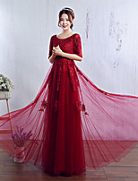 Formal Evening Dress-Burgundy A-line Jewel Floor-length Tulle