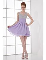Lanting Short/Mini Chiffon Bridesmaid Dress - Lavender A-line Straps