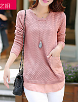Women's Patchwork Blue / Pink / Red / Beige / Black / Yellow Pullover , Simple / Cute Long Sleeve