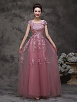 Formal Evening Dress - Pearl Pink A-line Bateau Floor-length Tulle