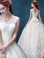 Formal Evening Dress - White Ball Gown Straps Floor-length Lace
