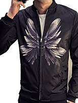 DMI™ Men's Mock Neck Print Casual Jacket