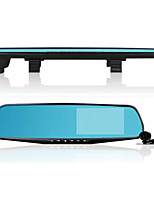D79 Driving Recorder Dual Lens Rear View Mirror 1080P HD 4.3 Inch Screen Anti String Blue Mirror DVR