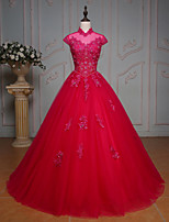 Formal Evening Dress-Fuchsia Ball Gown High Neck Floor-length Lace / Tulle