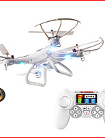 SJR/C X300-2C 2.4G with 2 Megapixel/720P High-Definition Camera With Card Reader+4G Memory Card RC Quadcopter Drone