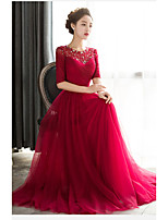 Formal Evening Dress-Ruby Sheath/Column Jewel Floor-length Tulle