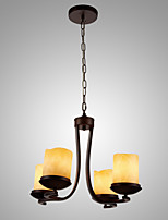 SL® Iron Painting Chandelier with Glass Shade Classic Candle Lighting Lamp 4 Heads