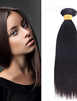 1PCS Brazilian Straight Hair Human Hair Weaves Natural Color 8-26 inch Virgin Hair
