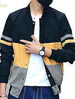 DMI™ Men's Mock Neck Color Block Casual Jacket(More Colors)