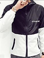 DMI™ Men's Hoodie Color Block Casual Jacket(More Colors)