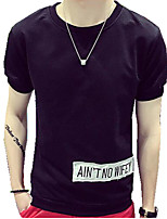 DMI™ Men's Round Neck Letter Embroidery Casual T-Shirt(More Colors)