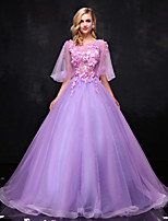 Formal Evening Dress-Lilac Ball Gown Scoop Floor-length Lace / Tulle
