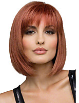 European and American Ladies Fashion Brown Neat Bang BOBO Synthetic Wig.