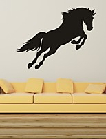 AYA™ DIY Wall Stickers Wall Decals, Horse PVC Wall Stickers