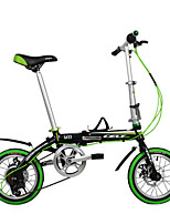 Dequilon 14-inch six gear folding bike disc brakes bicycle green market
