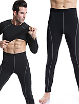 Men's High Stretch Tight Pants PRO Sports Running Long Pants Sexy Designed Sweatpants Sweat Quick-drying Trousers