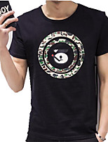 DMI™ Men's Round Neck Print Casual T-Shirt(More Colors)