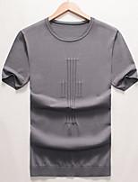 In the summer of 2016 new men's short sleeved T Mens Short Sleeve Shirt slim young Korean silk T-shirt male tide