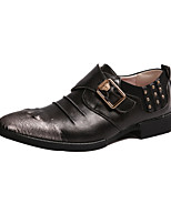 Men's Casual Leather Oxfords Shoes Business Shoes Slip on Comfortable Shoes
