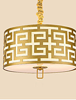 New Chinese Style Hanging Lighting Modern Simplicity B