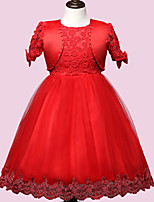 Girl's Cotton Summer Shoulders Waistcoat Flower Lace Full Dress