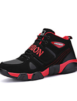 Men's Basketball Shoes Height Increasing Athletics Breathable Sports Shoes