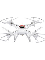 SJR/C T40 Drone 6 axis 4CH 2.4G RC Quadcopter One Key To Auto-Return / Headless Mode / 360°Rolling
